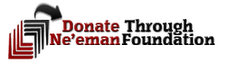 Neeman-Donate-Button